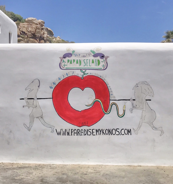 PARADISE BEACH, MYKONOS - www.runningpost.it by Irene Righetti